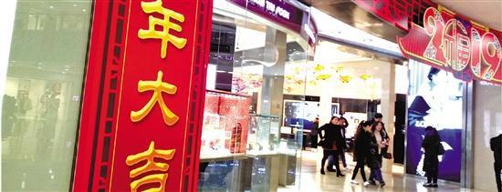 春节杭州这些商场调整营业时间 2成外卖小哥坚守岗位