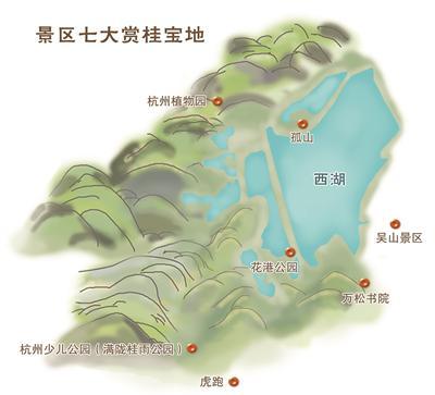 杭州七大寻桂宝地 让你过一个醉人的中秋节(图)