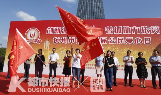 """▲为""""公益扶贫联盟""""成员代表授旗"""