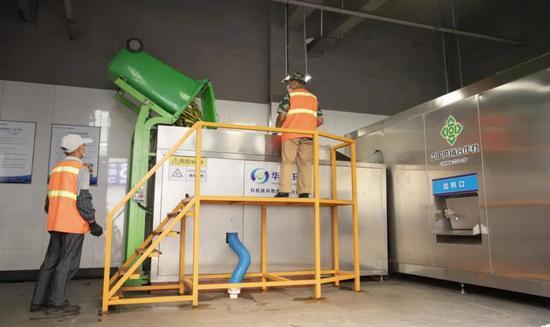 日处理5吨果蔬有机垃圾资源化处置站