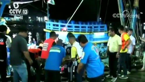 专家分析:天气多变影响救援 落船者如在机舱。。。