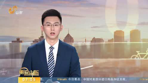 泰国普吉岛翻船事故已确认16名中国游客遇难