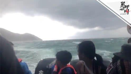 乘客亲历普吉岛暴风雨:天气骤变 海中间不知。。。