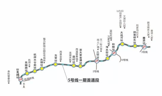 杭临线正式更名为16号线 已经全线洞通