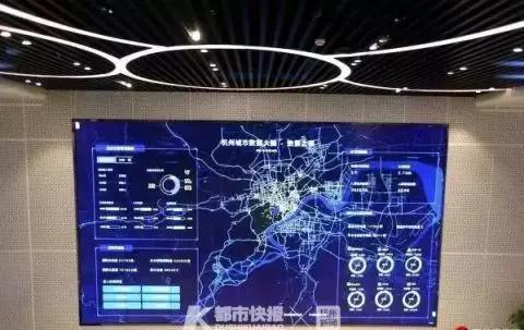 杭州的ET城市大脑 图片来源:阿里云