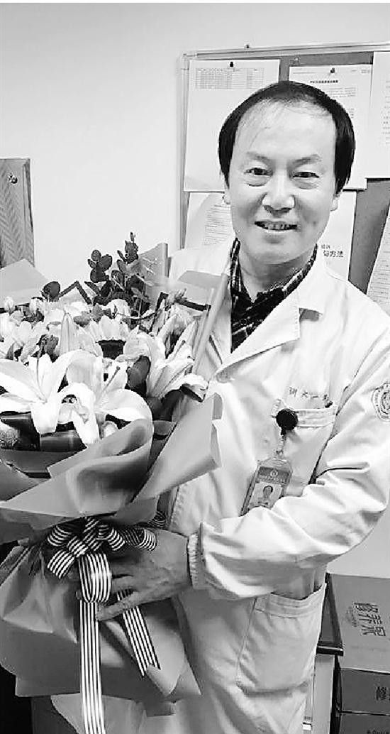 倪一鸣教授