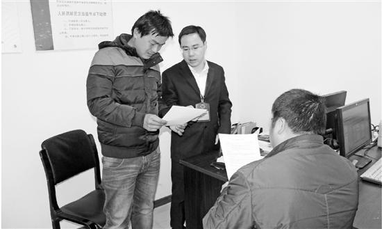 杭州协警当选全国先进 调解金额近亿元至今零投诉