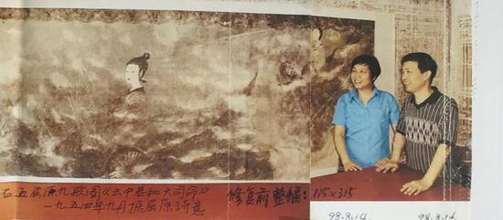 在张孝宅夫妇修复傅抱石水墨画卷《云中君和大司命》前,2016年该画作在拍场以2.3亿元成交