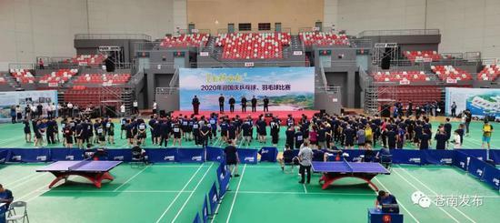 """""""苍南核电杯""""拉开2020年国庆乒乓球羽毛"""