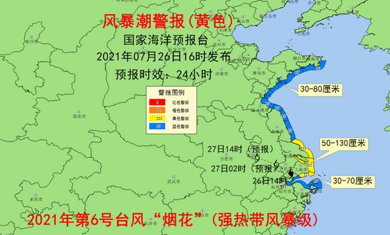 杭州五大汽车站恢复班车营运 博物馆美术馆恢复开放