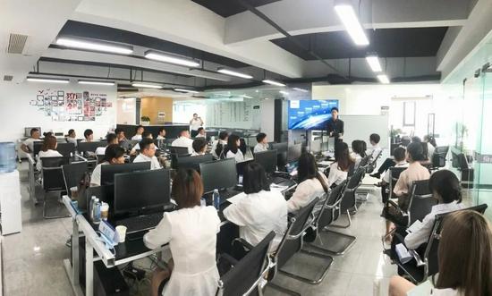金兔普惠|新员工培训大会