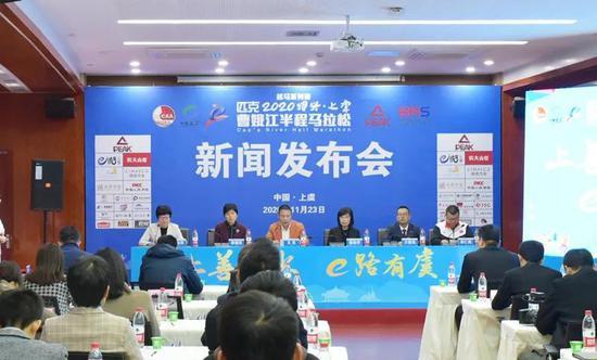 2020绍兴上虞曹娥江半程马拉松将于11月28日开跑
