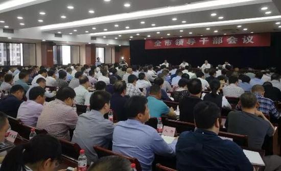 5月10日下午,义乌全市领导干部会议现场