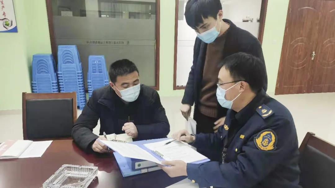 局黨委書記張永明檢查春運前安全生產和疫情防控工作