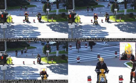 图为:曝光台截图 台州公安供图