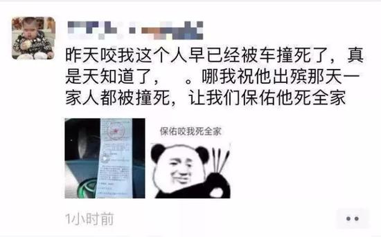 结果第二天,该男子为自己的行为埋了单,被警方依法拘留了9天。