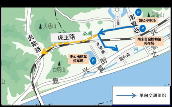 杭州交警:清明假期不限行 这些路段禁行