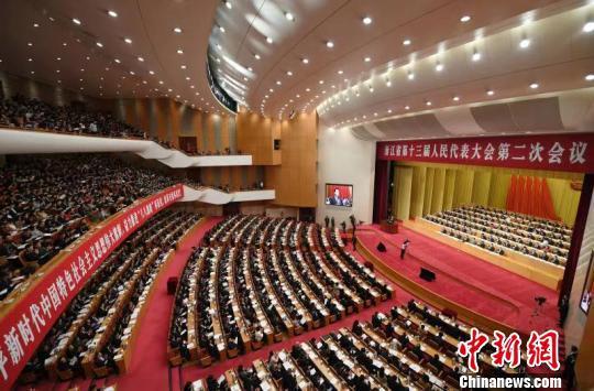 图为浙江省第十三届人民代表大会第二次会议现场。 王刚 摄