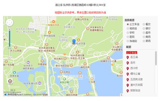 杭州一老破小落槌价近11.7万/平方米 比起拍价高一倍