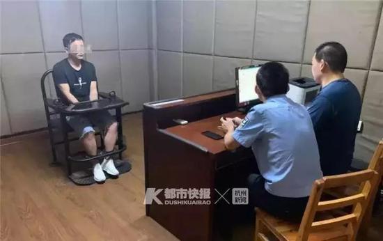 义乌警方是7月5日上午9点左右接到报警的。
