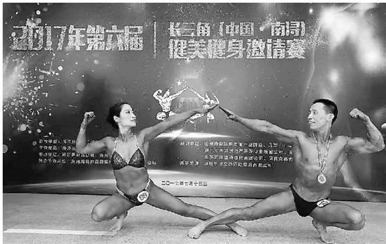 中图:夫妻俩一起参加比赛。(由采访对象提供)