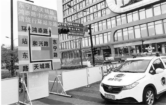 杭州东站东宁路封闭施工 绕行一圈至少多花10分钟