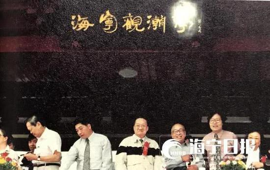 1997年,金庸与杨振宁(左二)、査济民(左五)等人在海宁盐官观潮。