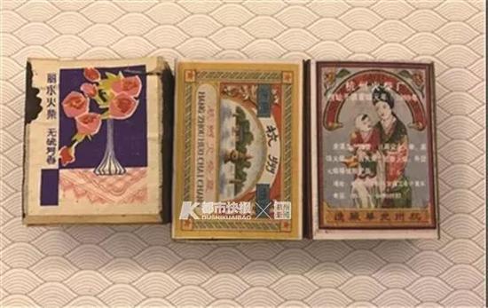 杭州火柴厂的老产品