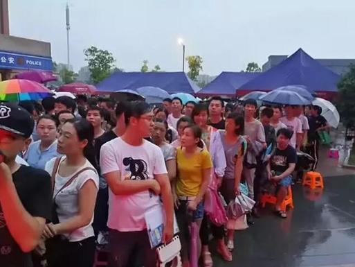 去年杭州公办小学报名,不少家长在雨中漏夜排队。