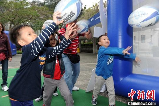 资料图:香港儿童甩橄榄球显身手。中新社发 郑祚声 摄