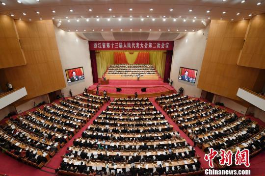 图为浙江省第十三届人民代表大会第二次会议开幕式。 王刚 摄