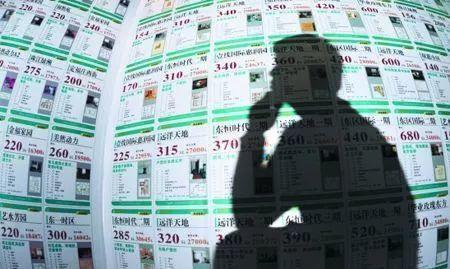 2月杭州二手房小区涨跌榜出炉 盘点便宜二手房购买区