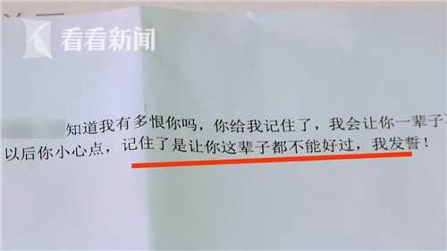 杭州1情趣收到匿名情趣用品又收到恐吓信惶恐女子乳丰臀巨美女旗袍图片