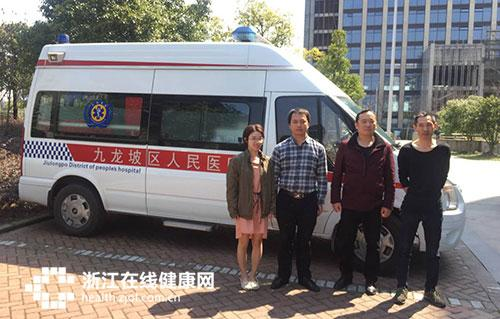 九龙坡区人民医院朱兴旺医生(左二)、万洪娇护士(左一)及两位驾驶员