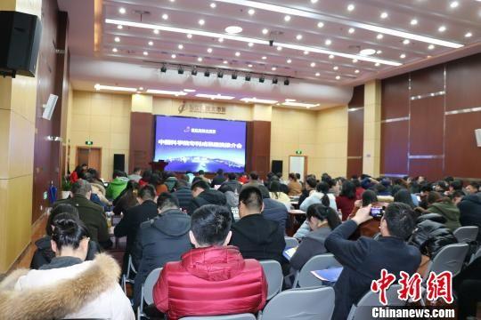 中科院首次专利拍卖会登陆浙江。科技大市场供图