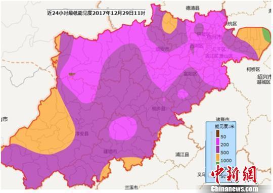 29日浙江省能见度分布图 浙江天气网提供
