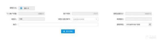 便民服务网点地址: