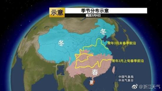 截至目前,浙江大部分地方都已经入春,不过悄悄的告诉你,杭州还没有。