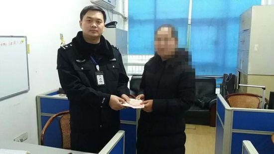 龙港警方及时破案并将杨某抓获归案,追回了赃款 苍南龙港警方提供
