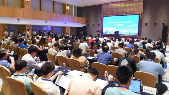 图为宁波市人才发展环境推介会。宁波市组织部供图