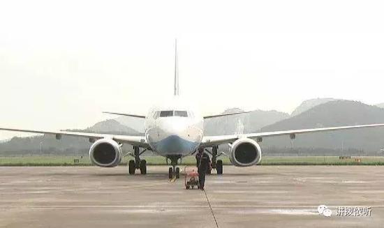 国务院正式批复同意浙江普陀山机场对外开放(图)
