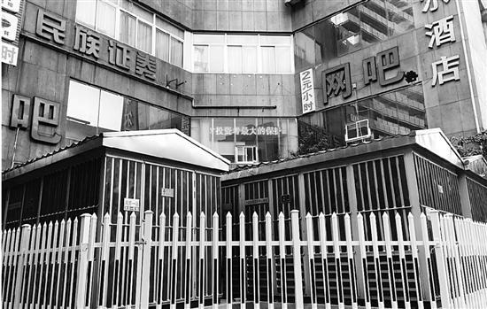 杭州最早高层豪宅告别跳闸断电 一户一表可享峰谷价