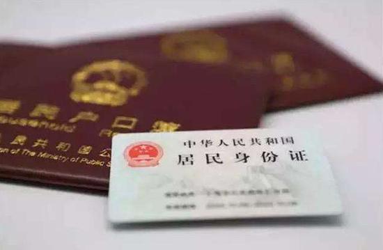 杭州市居住证积分落户实施细则来了 3月可申请