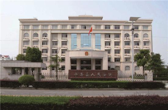 图为宁波市宁海县人民法院 宁海法院供图