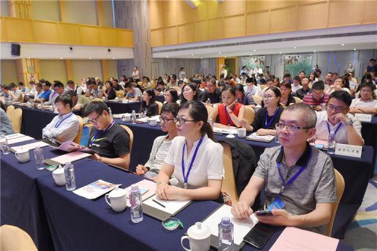 图为宁波海外留学人才创业创新政策环境推介会。宁波市组织部供图
