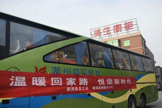 温暖回家路,返乡员工们乘坐的大巴 俞晓勤 摄