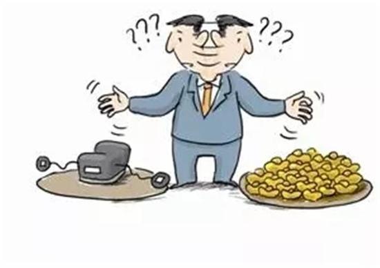 嘉兴1街道医保办主任9年挪用公款900万 用于炒股票