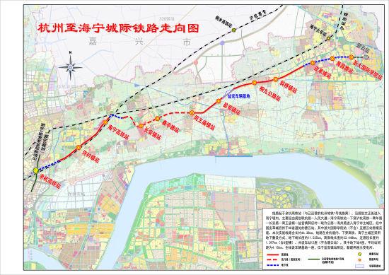 图为杭海城际铁路走向图。 杭海城际铁路公司供图