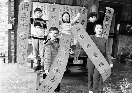 杭州小学生组队寻找好家风发现了一堆身边的好故事