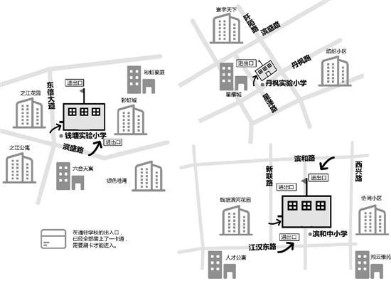 杭州滨江4所学校挖出两千多车位 与周边社会车辆共享